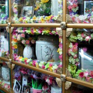 전남대 일본문화연구센터 국제학술심포지엄