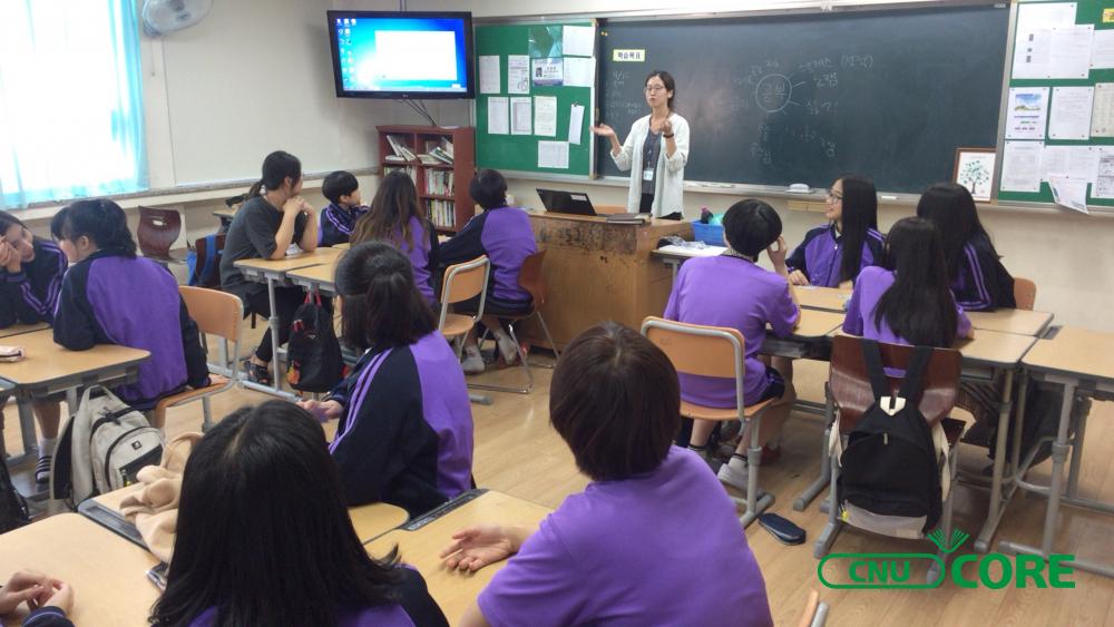 청소년을 위한 철학교육 프로그램 개발 창업팀원 모집
