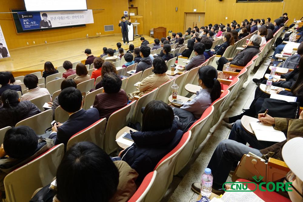 시민인문학 교육영상 콘텐츠 개발 창업팀원 모집