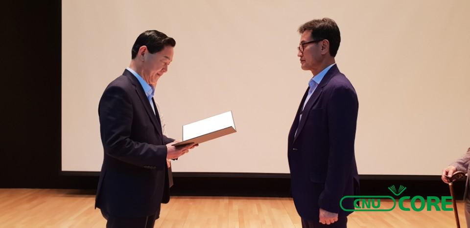 전남대 코어사업단장 김양현 전남대 교수, 인문학진흥유공자 표창