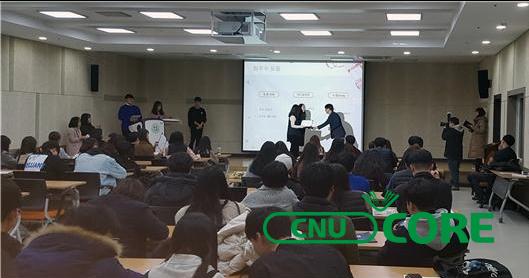 '민주길' UCC 공모전 입선작 선정
