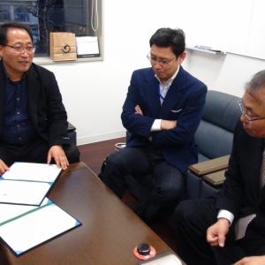 일본 KICO SYSTEM(주)와 MOU체결