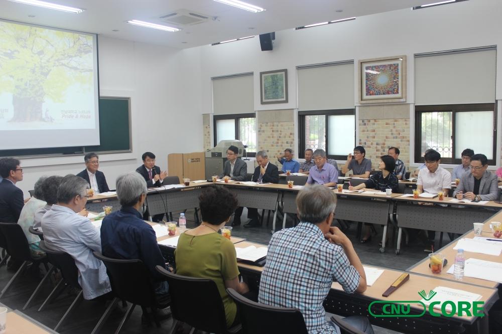 2017학년도 인문대-총장 간담회 성료