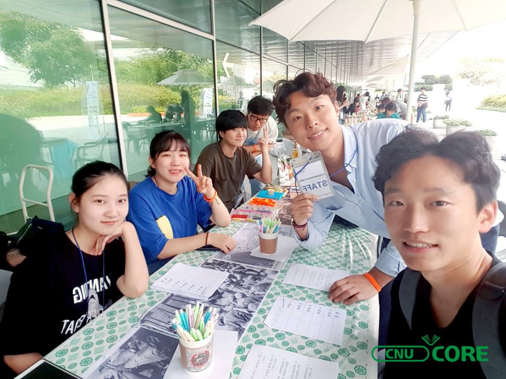 인문융합 창업팀 <광희> 역사콘텐츠 개발 및 캠페인 활동