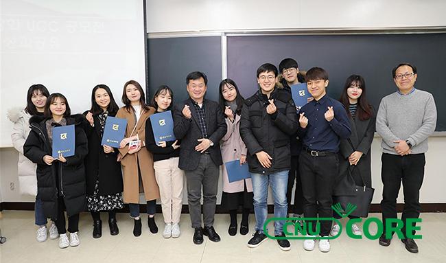 전남대학교 인문 역량 강화 UCC 공모전